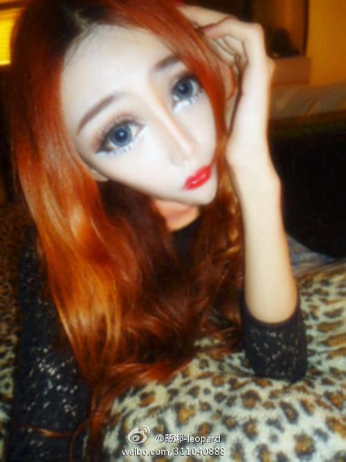 Tina Leopard