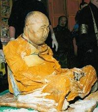Hambo Lama Itigelov