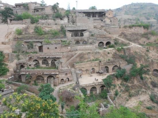 Cave Homes China