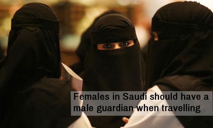 women need a guardian