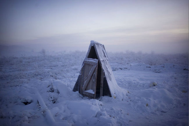 Toilet in Oymyakon