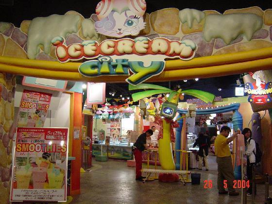 """Namja Town"" Ice Cream City"