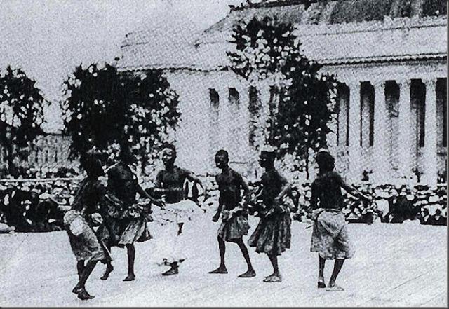 Pygmies dance