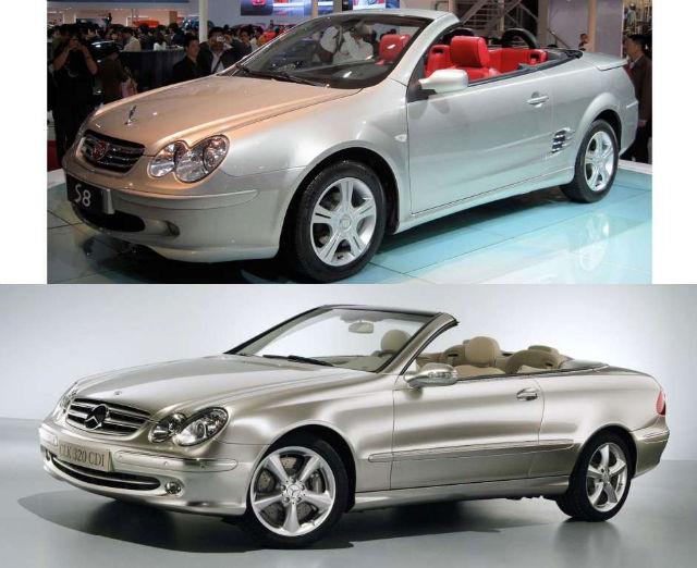 BYD S8/ Mercedes-Benz CLK