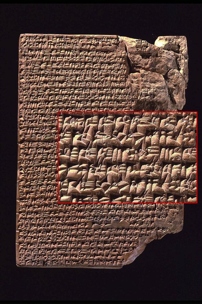 Babylonian clay tablet