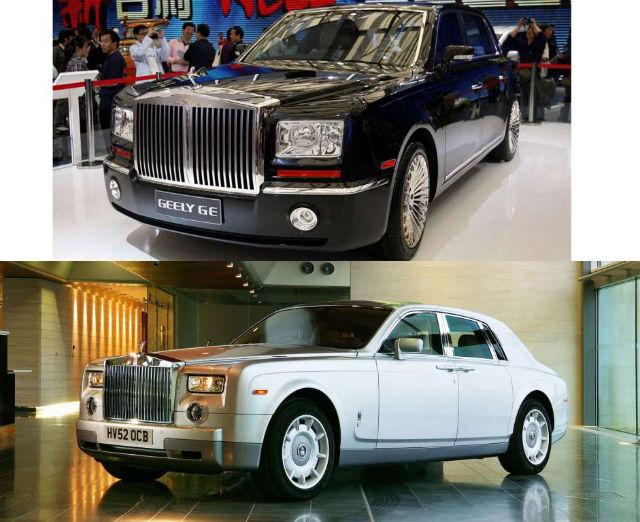 Geely GE:Rolls-Royce Phantom