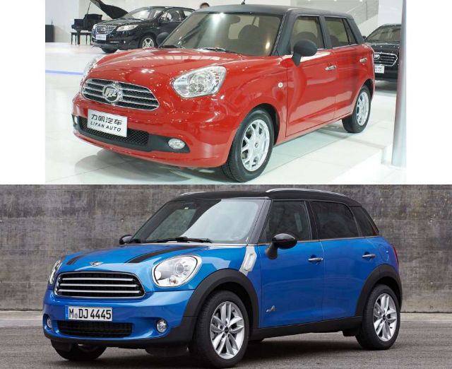 Lifan Motors 320:Mini Countryman