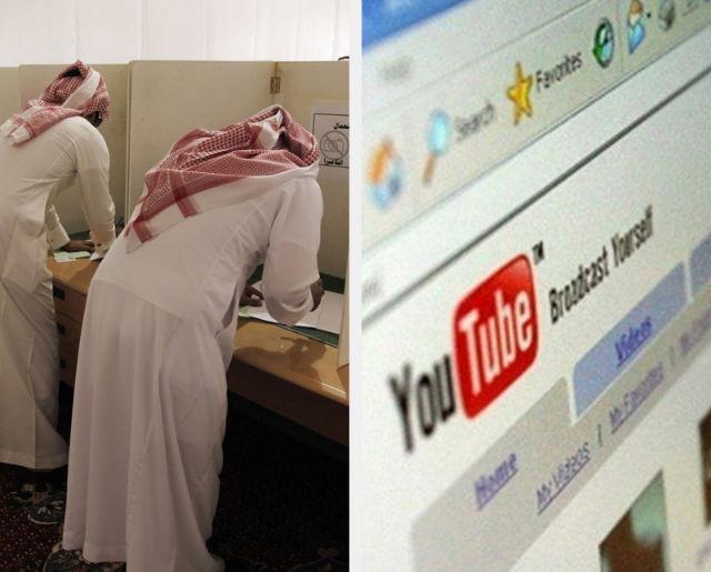 Election in saudi arabia and youtube