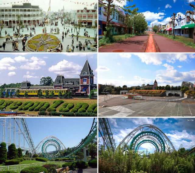 Nara Dreamland, Japan before and now