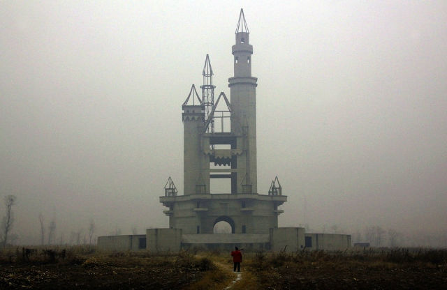 Wonderland Amusement Park outside Beijing