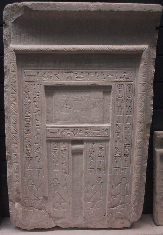 False door to an Egyptian tomb
