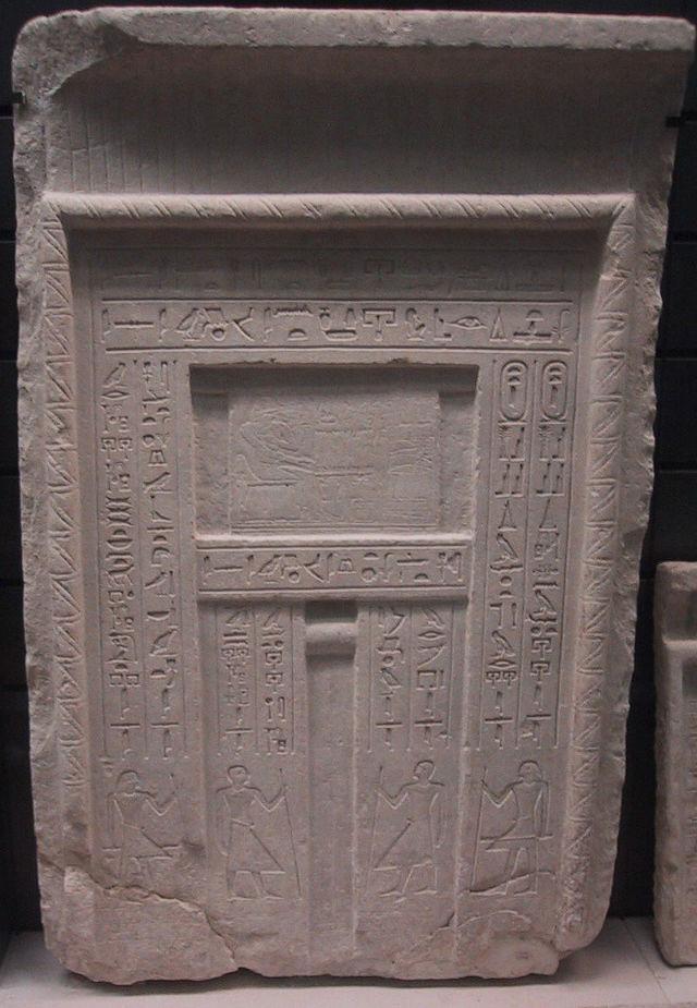 False door to an Egyptian tomb