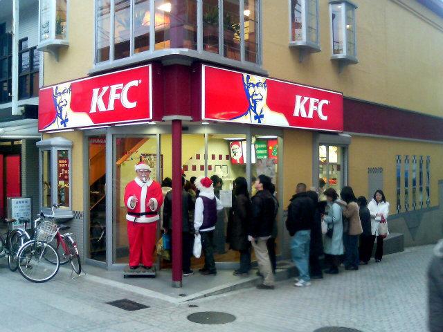 Japan KFC tradition on christmas