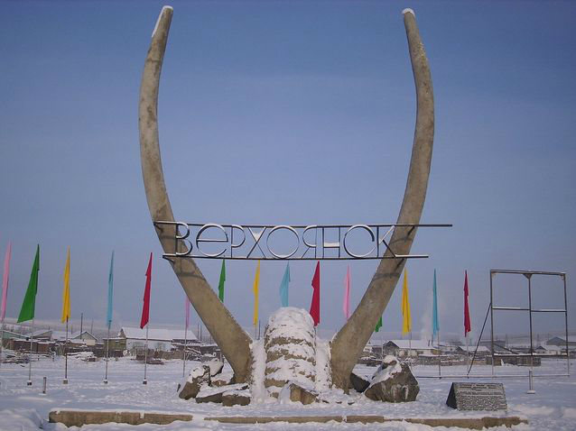 Facts About Russia, Verkhoyansk Recorded a Lowest Temperature Of −69.8 °C