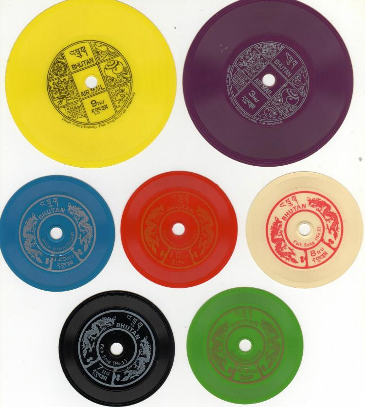 Bhutan Talking Stamp Record Series 1973