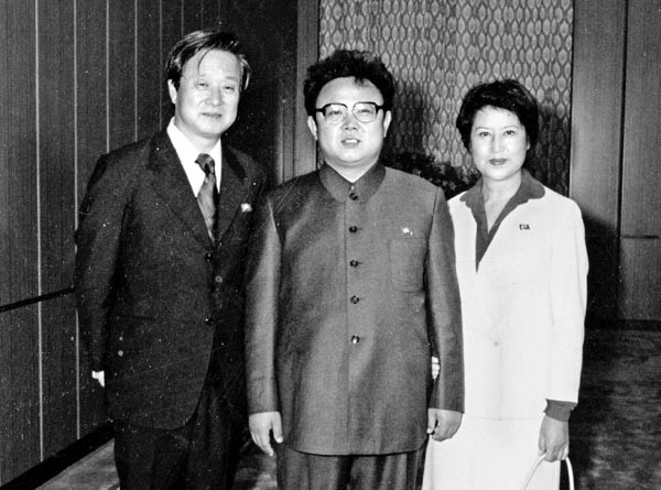 Kim Jong-il with film making couple