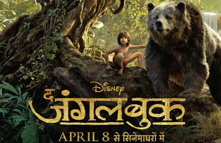 facts about the jungle book