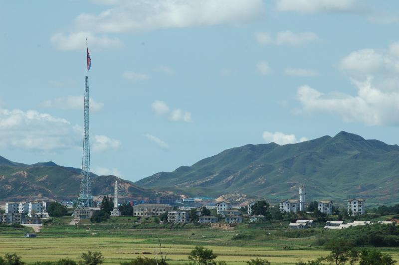 Kijong-dong Propaganda Village