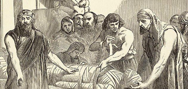 Corpse medicine Egyptian mummy