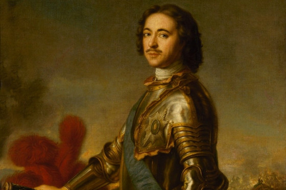 essays on peter the great