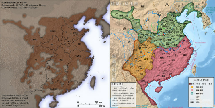 Three Kingdoms War - States of Wei, Shu and Wu