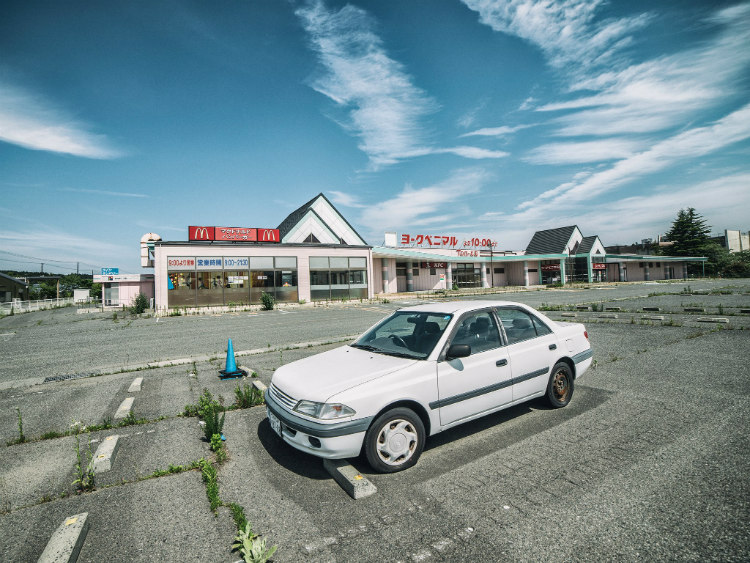McDonnalds in Fukushima's Red Exclusion Zone