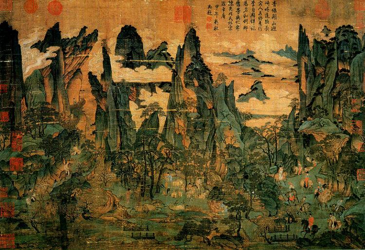 An Lushan or An Shi Rebellion