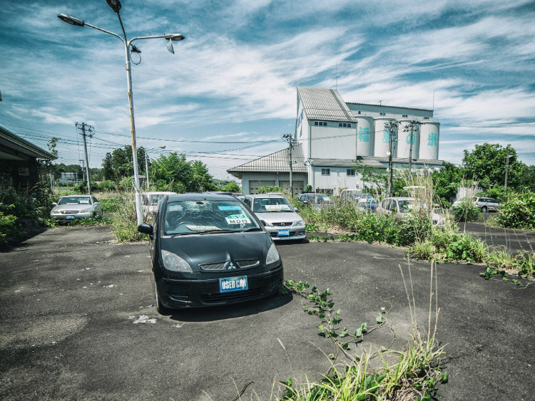 Parking Lot inFukushima's Red Exclusion Zone