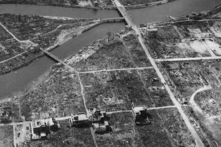 Hypocenter of Hiroshima Bombing