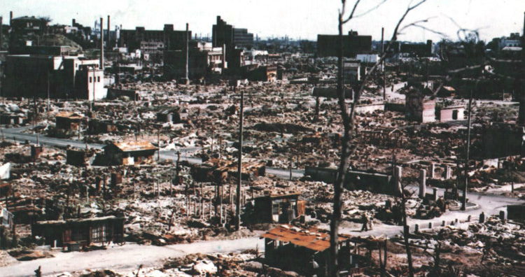 Pictures of Hiroshima After the Bombing