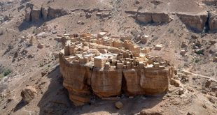 Mud Skyscrapers Yemen