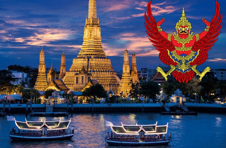 Ceremonial Name of Thailand