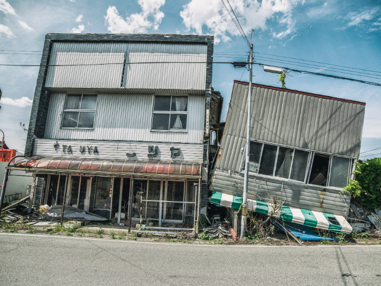 Collapsed Buildings in Fukushima's Red Exclusion Zone