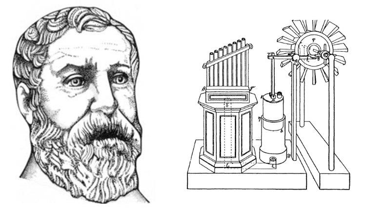 Hero of Alexandria and Holy Water Vending Machine