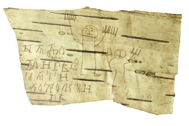 Onfim's Spelling Lessons and Drawings