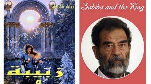 Saddam Hussein's novel