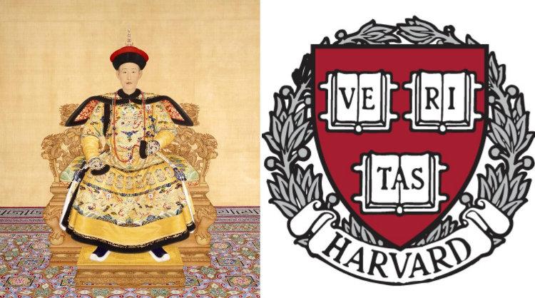Qing-Harvard
