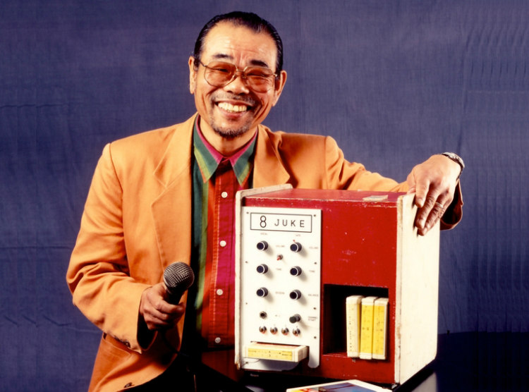 Daisuke Inoue - Inventor of Karaoke Machine
