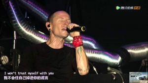 Linkin Park Beijing