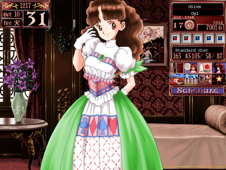 Princess Maker 2 game