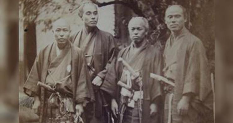 Yamamoto Otokichi and group