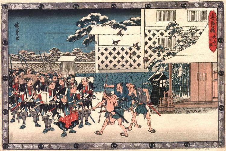 Forty-Seven Rōnin