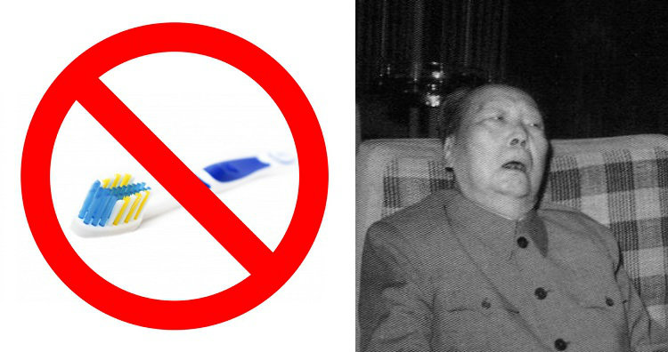No brushing symbol and Mao