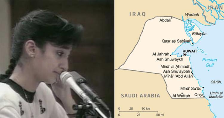 Nayirah al-Ṣabaḥ, Iraq Kuwait Map