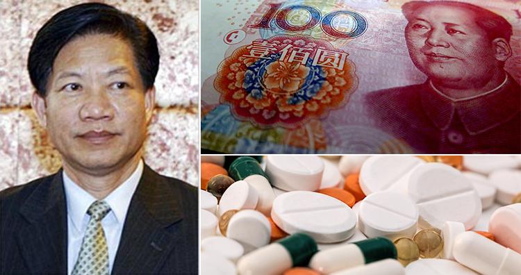 Zheng Xiaoyu, Chinese money, Medicine