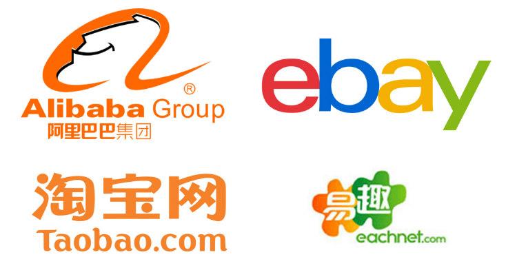 Alibaba and eBay