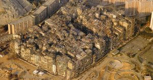 Facts About Kowloon Walled City