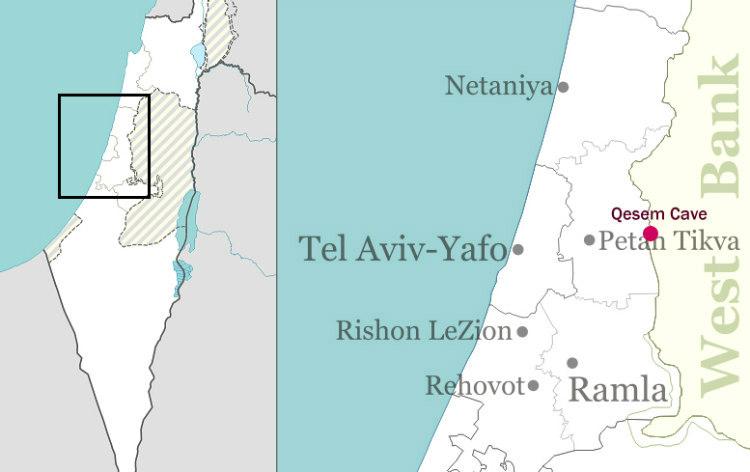 Qesem Cave Location in Israel