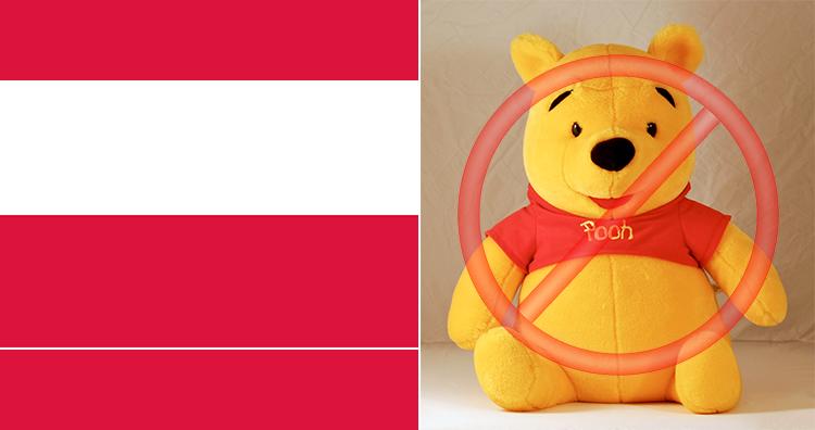 Poland Flag, Winnie the Pooh