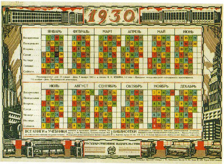 Five-Day Week Soviet Calendar